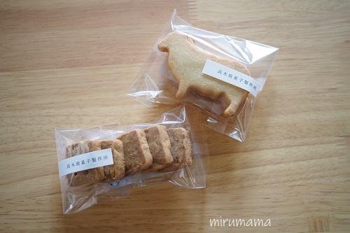 高木焼菓子のクッキー