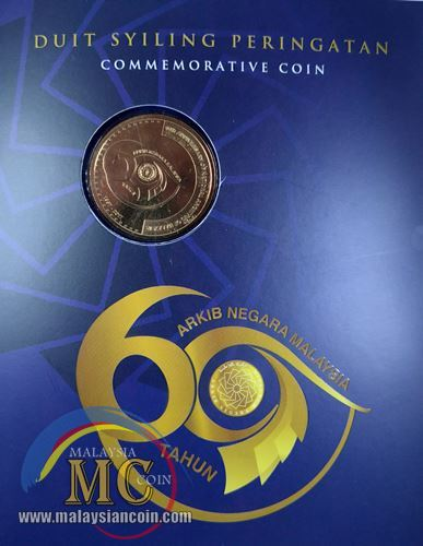 coin arkib