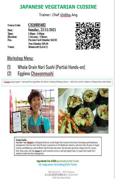 Japanese Vegetarian Cuisine cooking class 日式素食烹饪班