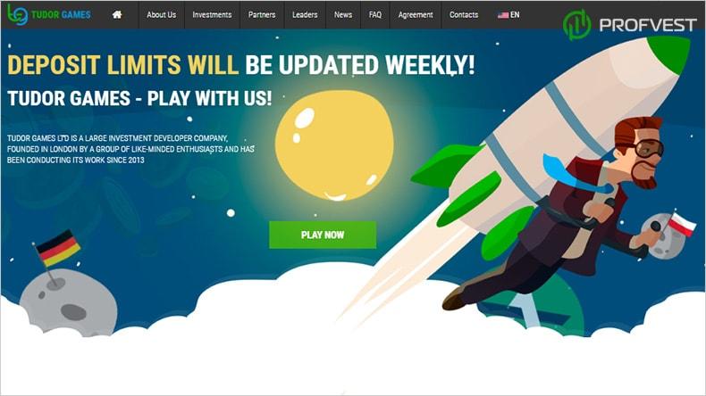 Tudor Games обзор и отзывы HYIP-проекта