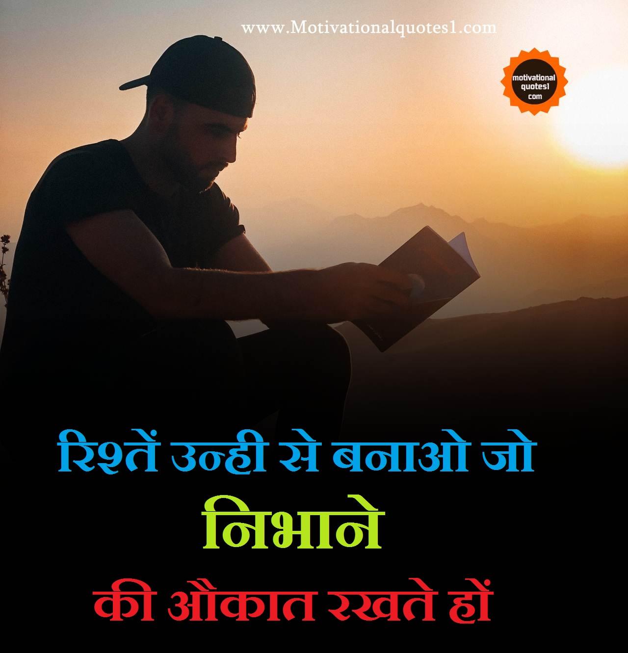 Sad Quotes Hindi स ड क ट स ह द