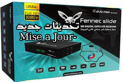 جديد جهاز Fennec Slide