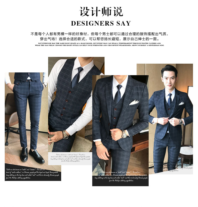 82a564f3a6872 Three-piece Male Formal Business Casual Suits ( Jacket + Vest + Pants )