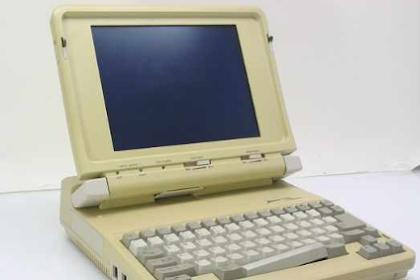 Cara Merawat Laptop Lama Biar Bisa Aktifitas Lagi