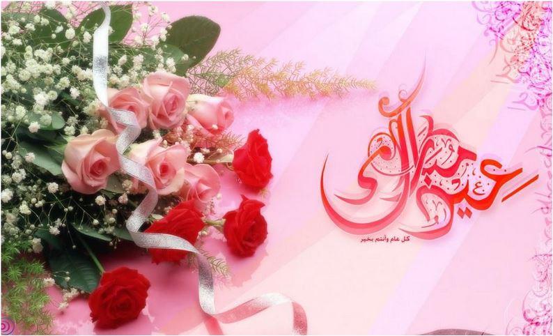 رسائل رومانسية  للعيد