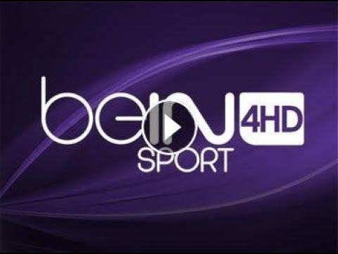 البث المباشر بين سبورت 4 Bein sport HD