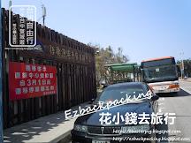 台中火車站+梧棲漁港去高美濕地交通:309路巴士路線+公車時間表