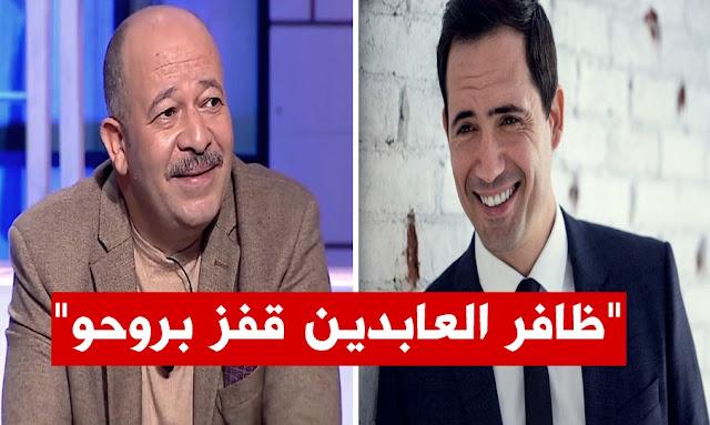 يونس الفارحي و ظافر العابدين - younes ferhi dhafer el abidine