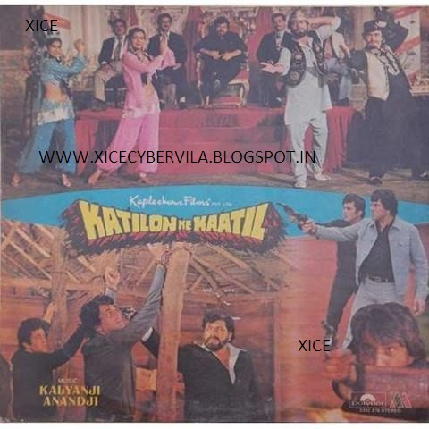 COLLEGE PROJECTS AND MUSIC JUNCTION: KATILON KE KAATIL (1981) / OST