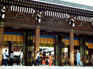 YOYOGI PARK. TOKIO, JAPÓN.