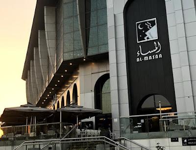 مقهى المساء الرياض | المنيو الجديد وارقام التواصل واوقات العمل
