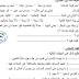 اختبارات نهاية الفصل الاول في جميع المواد للصف السادس - مديرية شمال غزة ( 2017-2018 )