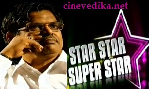 Star Star Superstar – with Sirivennela Seetharama Sastri
