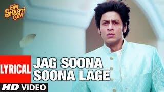 Jag Soona Soona Lage Song, Jag Soona Soona Lage Lyrics, Jag Soona Soona Lage Lyrics Song, Rahat Fateh Ali Khan, Richa Sharma