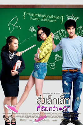 Download A Little Thing Called Love 2010 Subtitle Indonesia