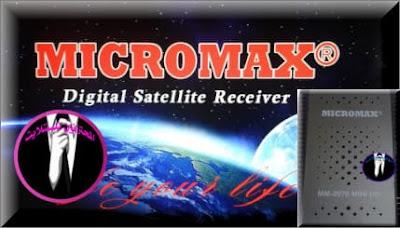 حصرى سوفت وير الاصلى MICROMAX MM-2070 MINI HD