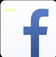 Facebook Lite apk ultima versione facebook lite