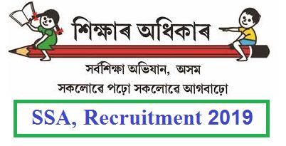 Axom Sarba Siksha Abhijan (SSA), Recruitment 2019