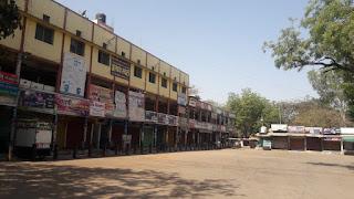 जनता कर्फ़्यू के दौरान जिला मुख्यालय सहित आसपास के अंचल भी पुर्ण रूप से रहे बंद