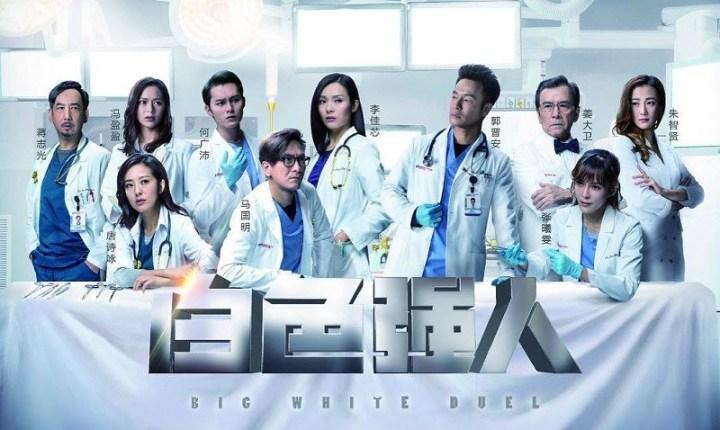 Xem phim người hùng blouse trắng Hong Kong