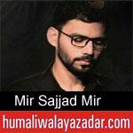 https://www.humaliwalayazadar.com/2019/09/mir-sajjad-mir-nohay-2020.html