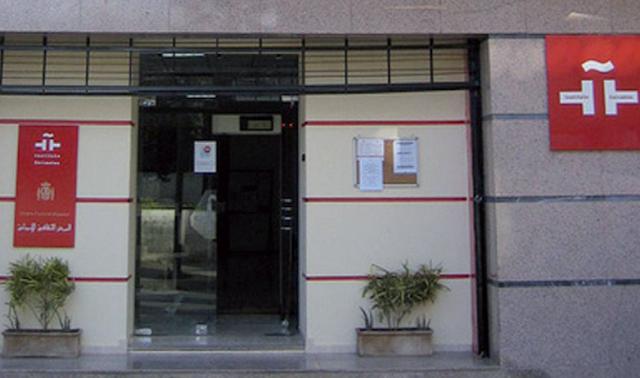 معهد سرفانتس بالرباط يفحص  الأثر النفسي لفيروس كوفيد -19