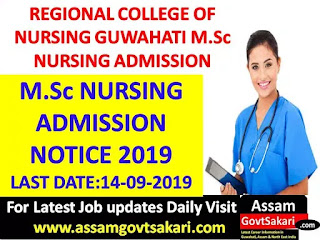 SSUHS M.Sc. Nursing Course Admission Notice 2019
