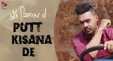 Putt Kisana De Lyrics - Harvy Sandhu