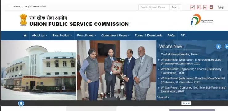 UPSC IES ISS Online Form 2020