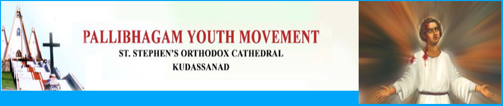 Pallibhagam youth Movement Kudassanad