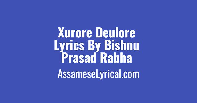 Xurore Deulore Lyrics