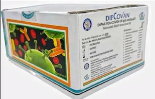 डीआरडीओ ने कोविड-19 एंटीबॉडी पहचान किट विकसित की