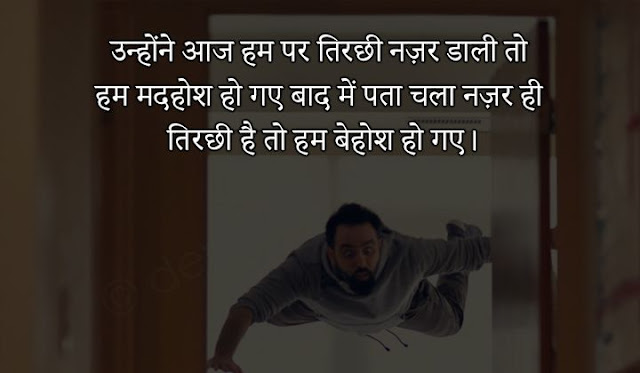 funny whatsapp messages in hindi