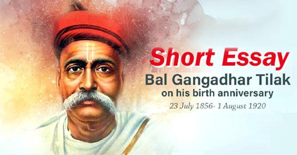 Short Essay on Bal Gangadhar Tilak