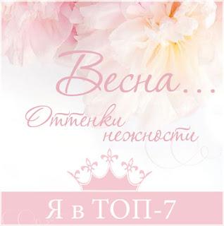 СП весенних открыток