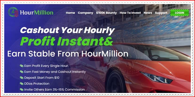 Мошеннический сайт hourmillion.com – Отзывы, развод, платит или лохотрон? Мошенники