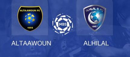 موعد مباراة الهلال والتعاون اليوم فى الدورى السعودى 27-2-2020 والقنوات الناقلة