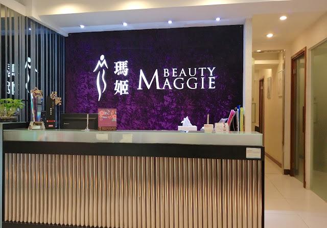 >>有暗瘡,找 Maggie 啦*Maggie Beauty 皇牌滅瘡草本療程+蠶肽水份導入療程