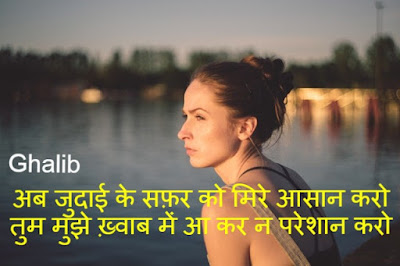 https://loveshayrix.blogspot.com/search/label/Sad%20Shayari?&max-results=7