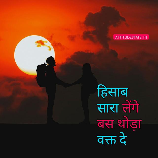 Attitude Status Hindi Download   NEW QUOTES SHAYARI DP