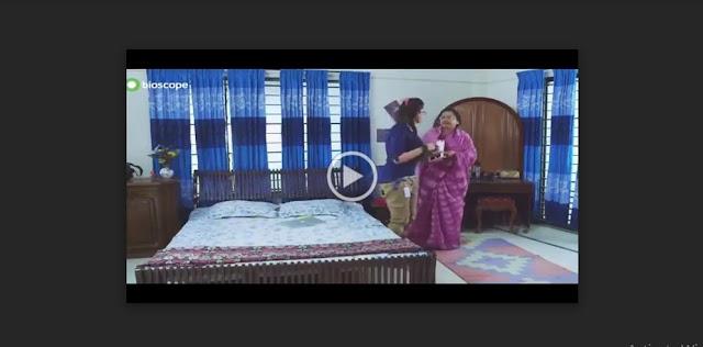 দেশা: দ্য লিডার ফুল মুভি   Desha The Leader Bangla Full HD Movie Download or Watch   Online