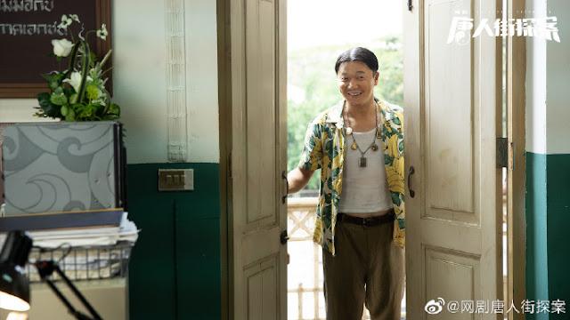 detective chinatown web drama xiao yang
