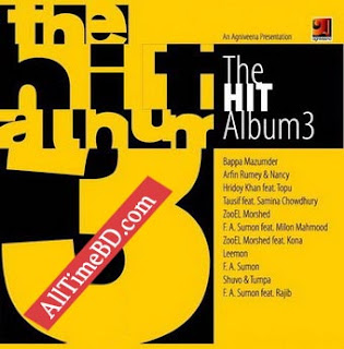 The Hit Album 3 by Various Artist 2011 Eid album Bangla mp3 song free download