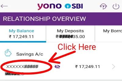 Yono-app-Salary-chake-step-2
