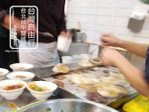 台中火車站老店吃台中肉圓