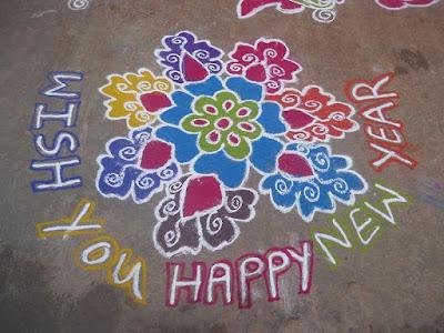 Latest Happy New Year Rangoli Designs Photos
