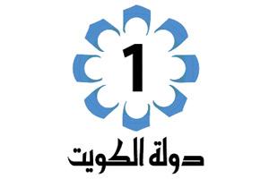 مشاهدة قناة الكويت بث مباشر