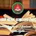 Ujian Akhir Semester (UAS) Ganjil Tapel 2018/2019