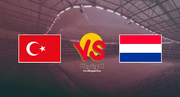نتيجة مباراة هولندا وتركيا اليوم 7 سبتمبر 2021 في تصفيات أوروبا المؤهلة لكأس العالم 2022