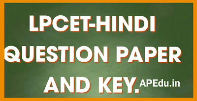 LPCET-HINDI QUESTION PAPER AND KEY.